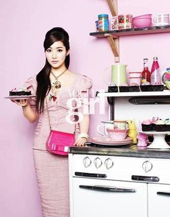 Photos Vogue Girl Pink Wings Campaign Zaya Blog House